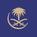Авиакомпания Saudia