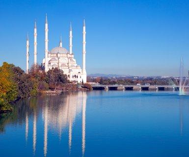 Adana, Türkiye