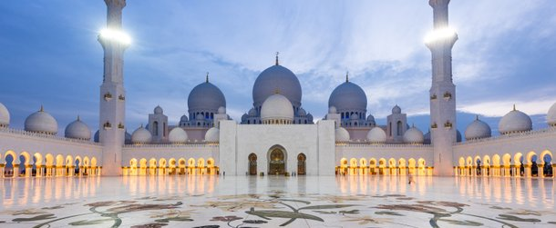 Abu Dhabi (United Arab Emirates)‎