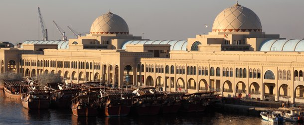 Sharjah (United Arab Emirates)‎